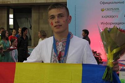panush_georgiy