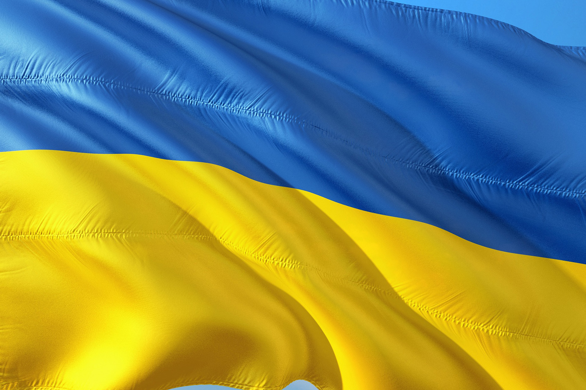 ukrainFlag