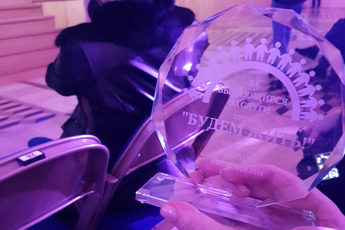 premia_nagrada